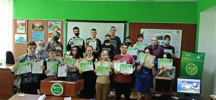 Закрытие «Школы эколога»