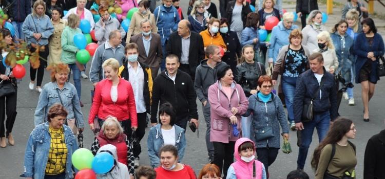 День города Горловка